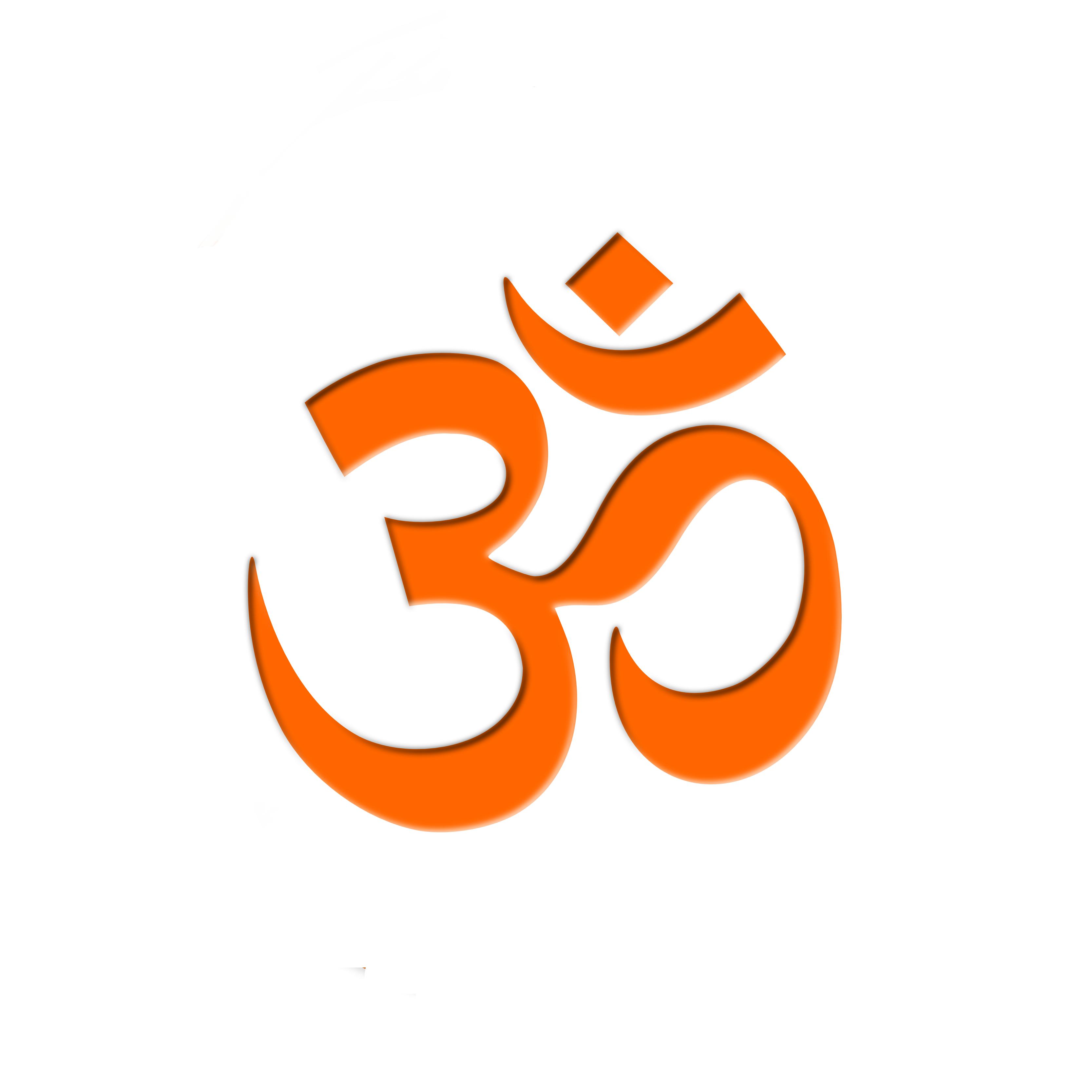 File om Om symbol images