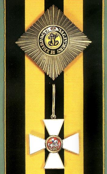 За какой подвиг васильий васильковский получил орден святого георгия