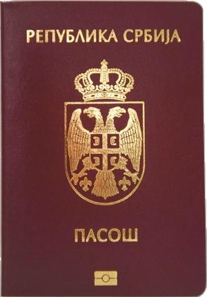 Passport_of_Serbia.jpg