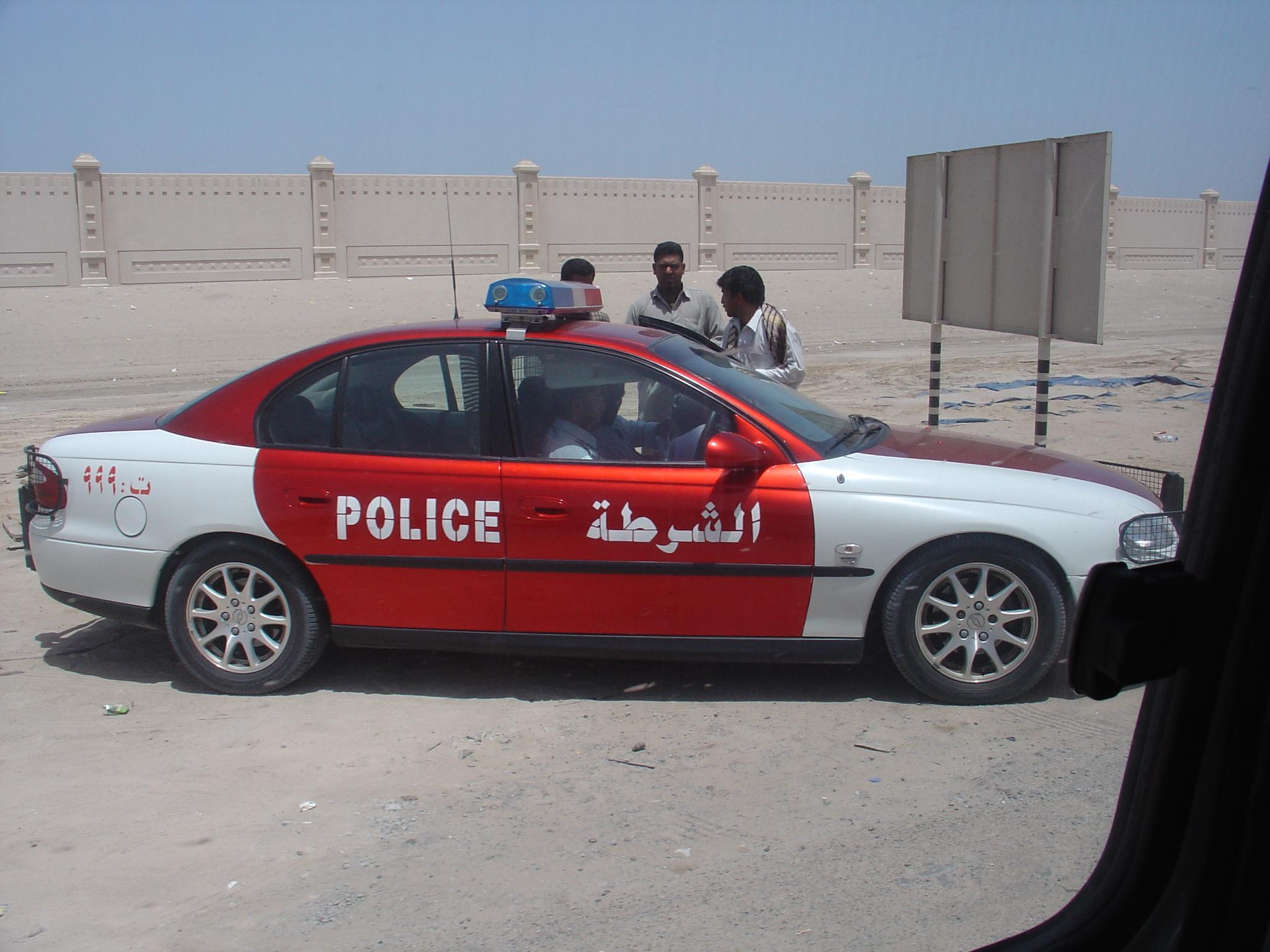 Abu Dhabi Car Crash