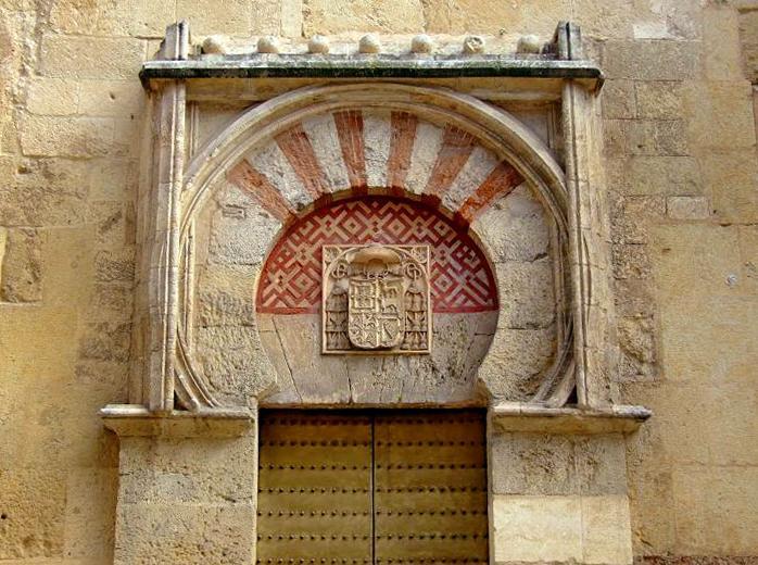 File:Puerta de San Miguel de la Mezquita de Córdoba.jpg