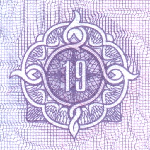 https://upload.wikimedia.org/wikipedia/commons/4/46/Russian-passport-666.jpg