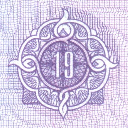 https://upload.wikimedia.org/wikipedia/commons/4/46/Russian-passport-666.jpg