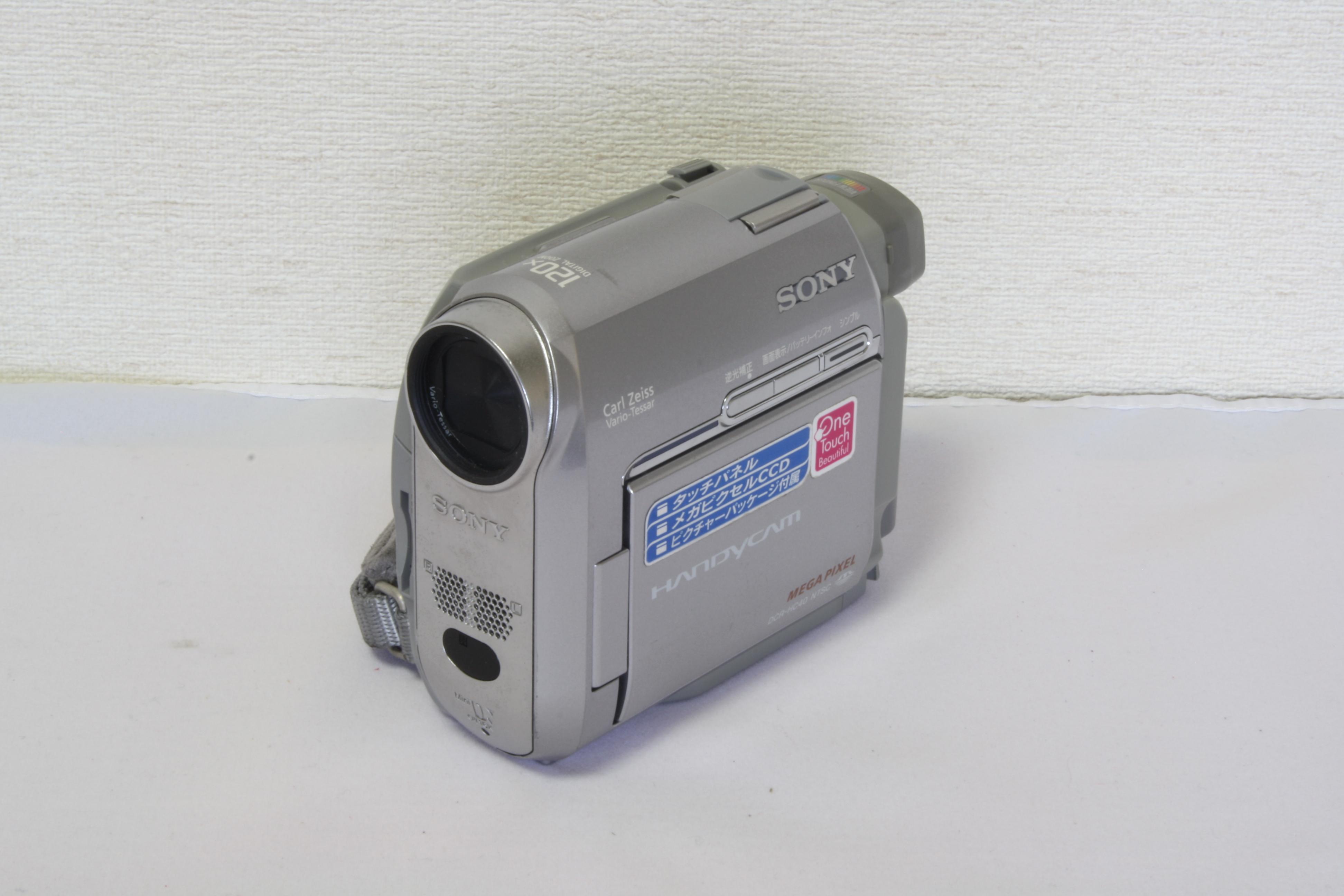SONY DCR HC40 TREIBER