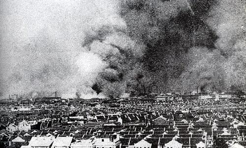 Shanghai1937city zhabei fire.jpg