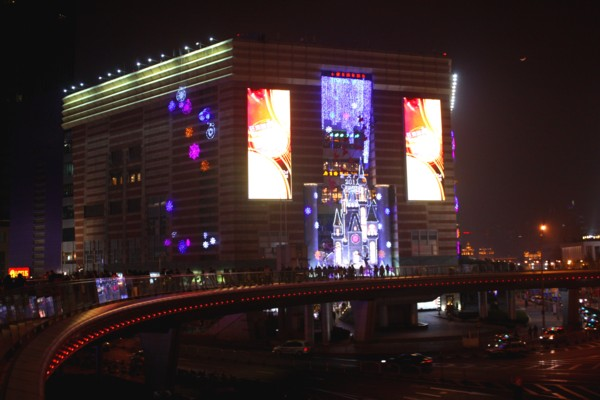 File:Shopping centre Pudong.jpg