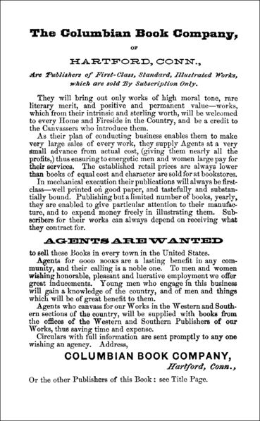 Sister Republic - advertisement p.531.jpg