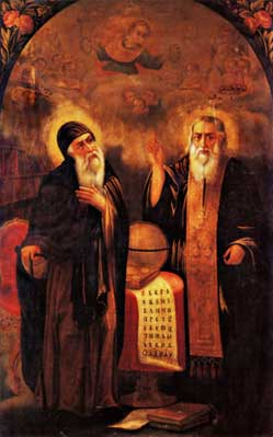Saint Cyril and Methodius by Stanislav Dospevski, Bulgarian painter Stanislav Dospavski - Saints Cyril and Methodius.png