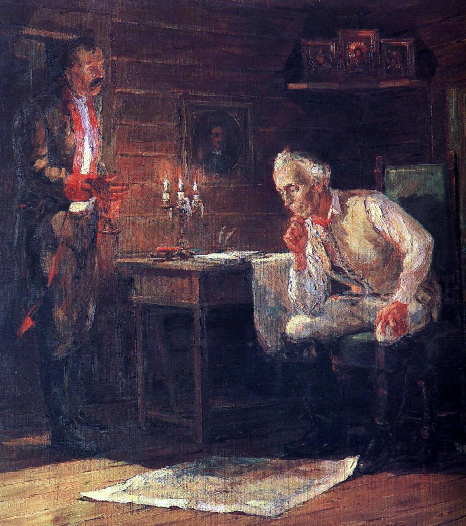 Фельдмаршал Суворов в опале