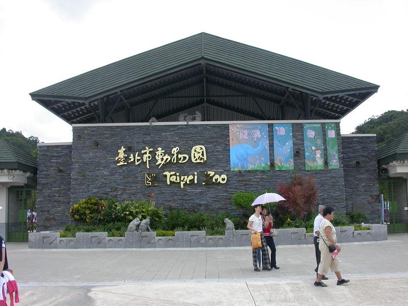 Taipei Zoo Wikipedia