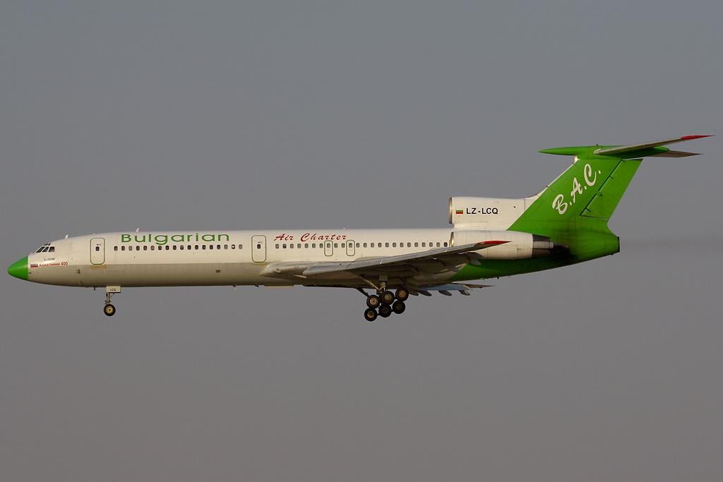 bulgarian air charter sitzplatzreservierung
