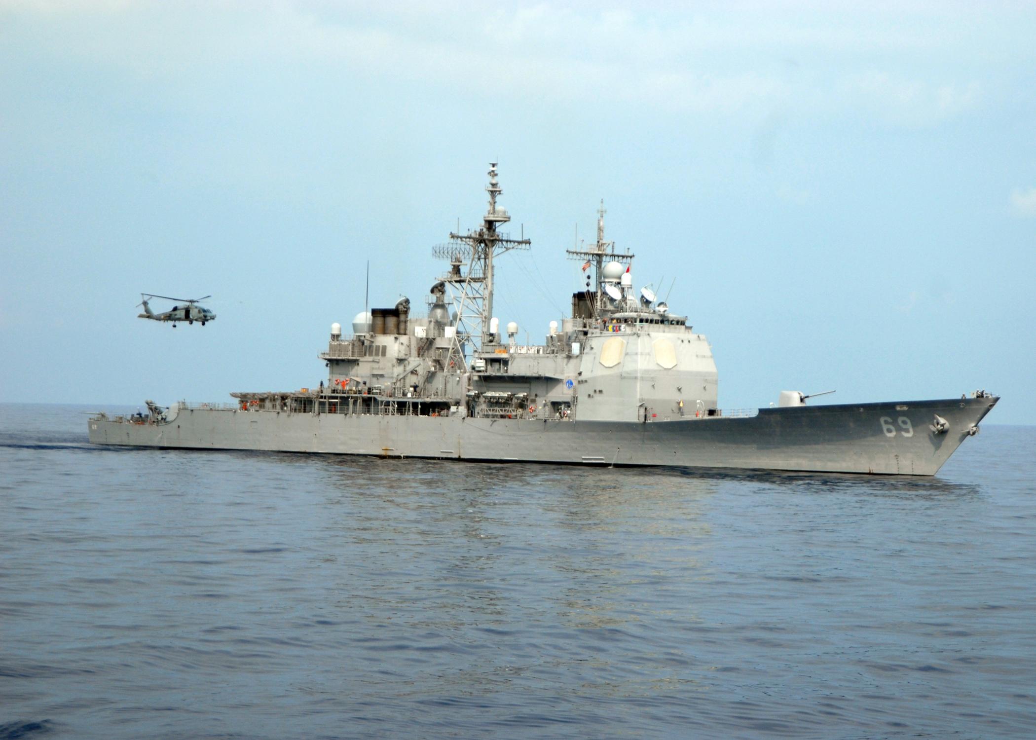 File:USS Vicksburg (CG 69) June 2007