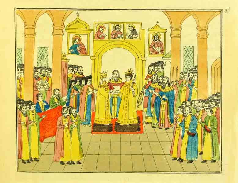 Wedding_of_tsar_Michael.jpg