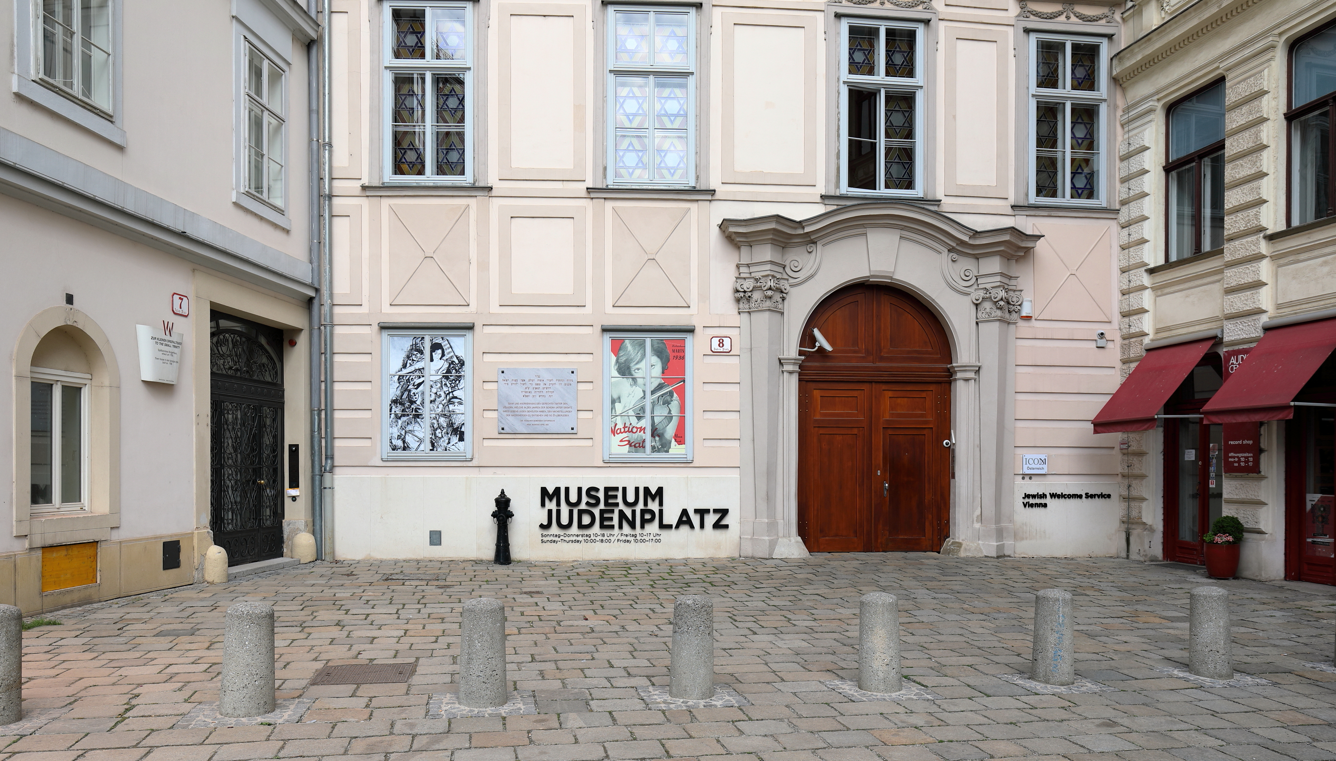 Wien - Museum Judenplatz (2).JPG