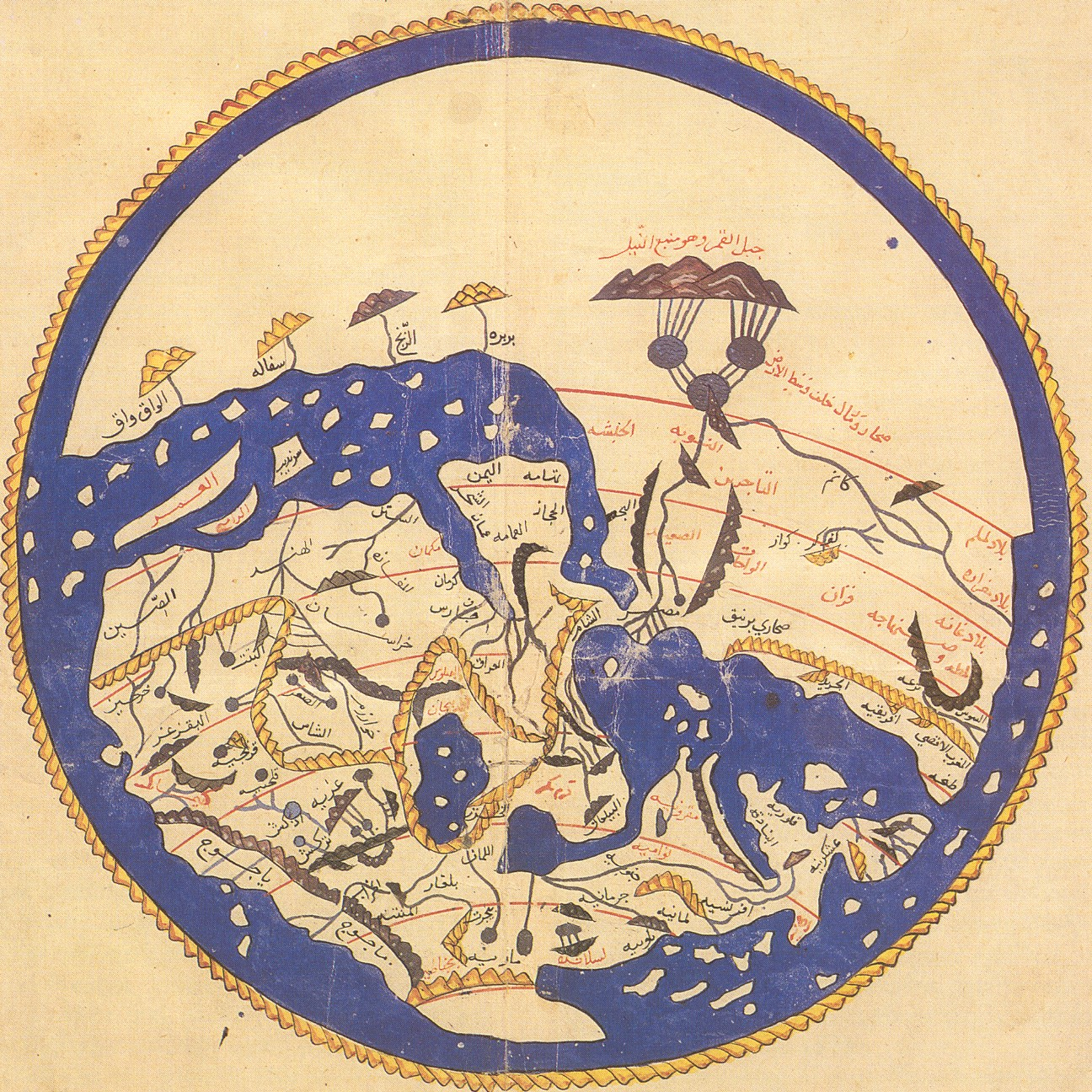 File:1154 world map by Moroccan cartographer al-Idrisi for king Roger of  Sicily