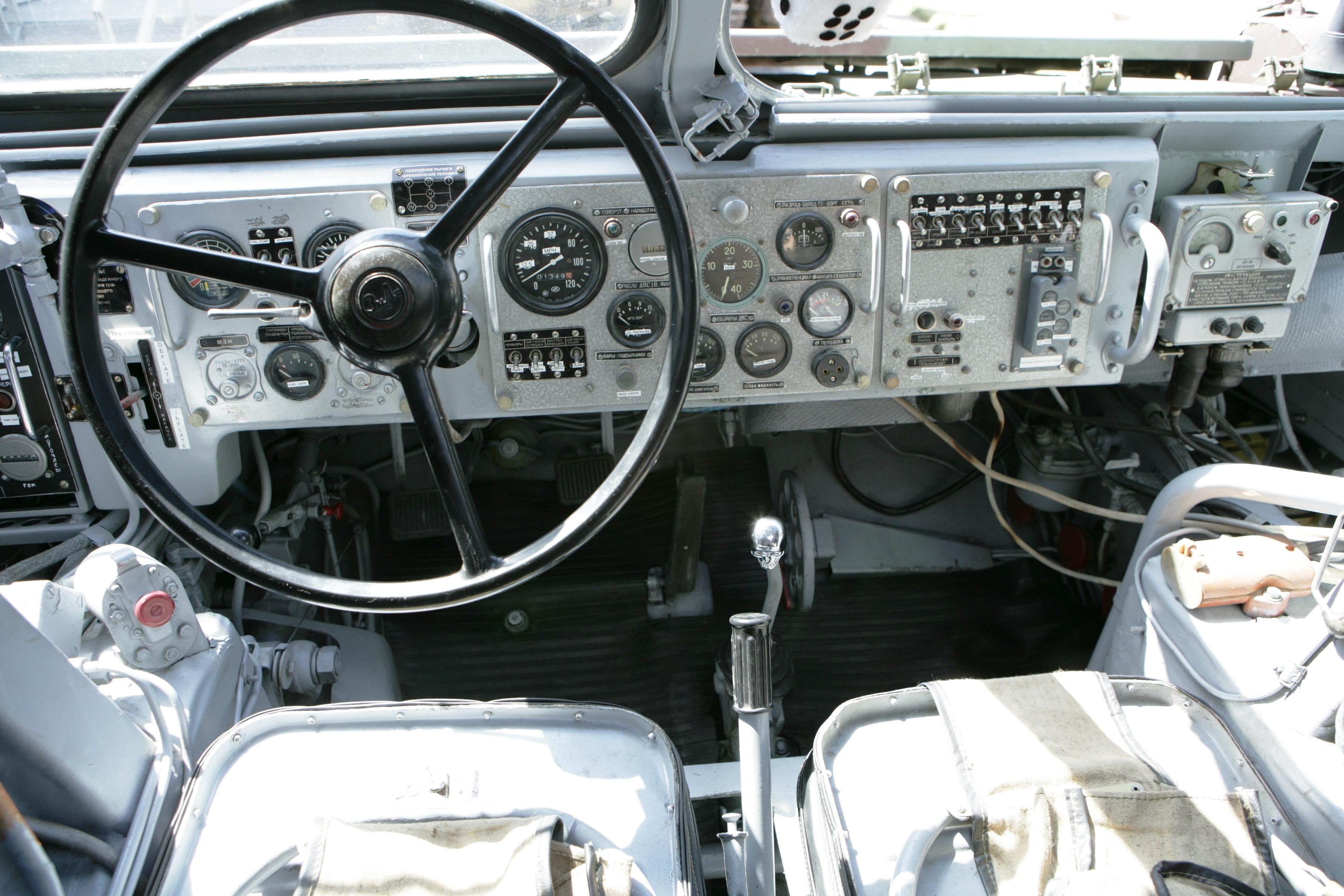 File:9K33 Osa BAZ TEL steering wheel.JPG - Wikimedia Commons