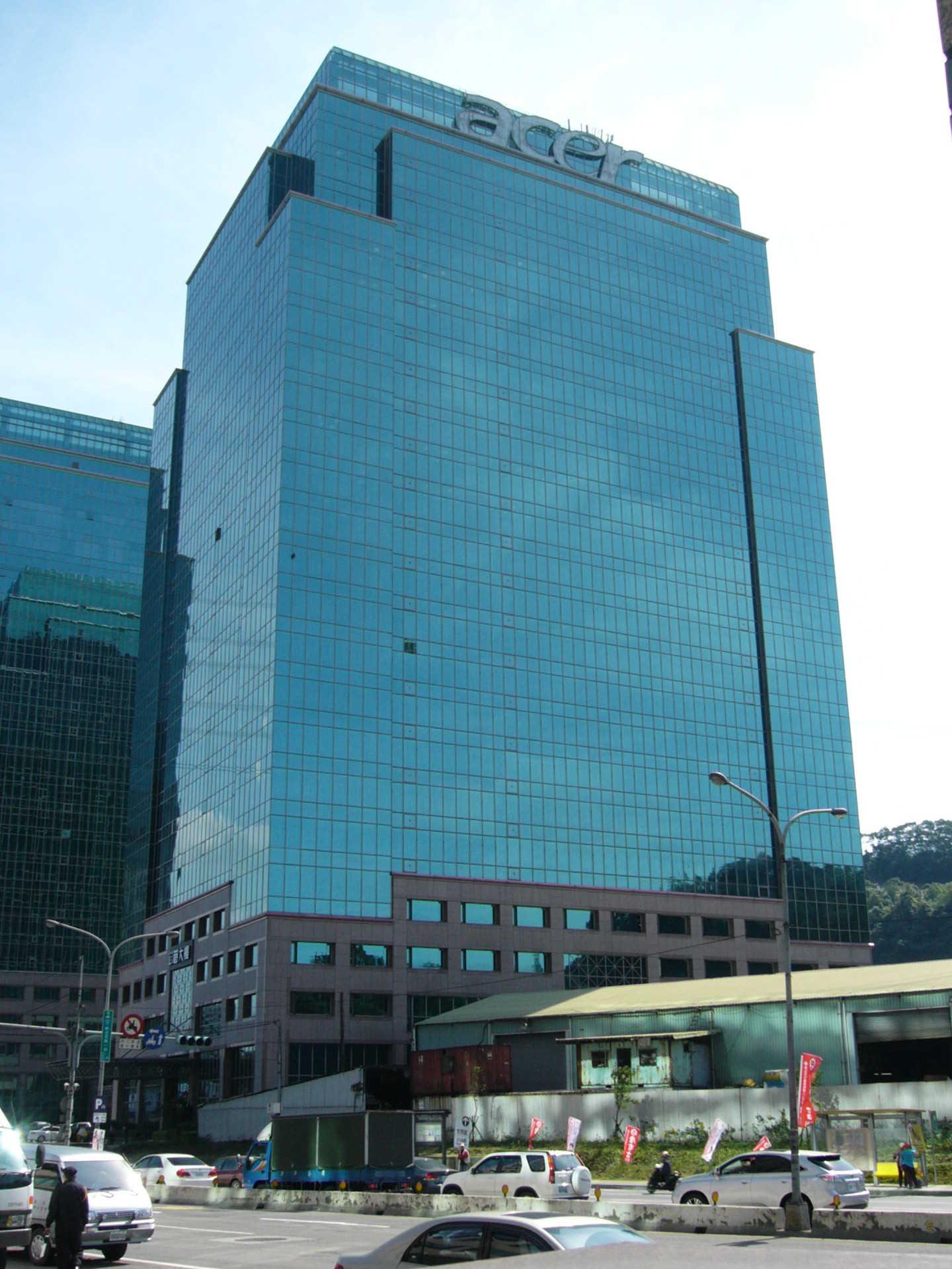 Acer Inc Wikipedia
