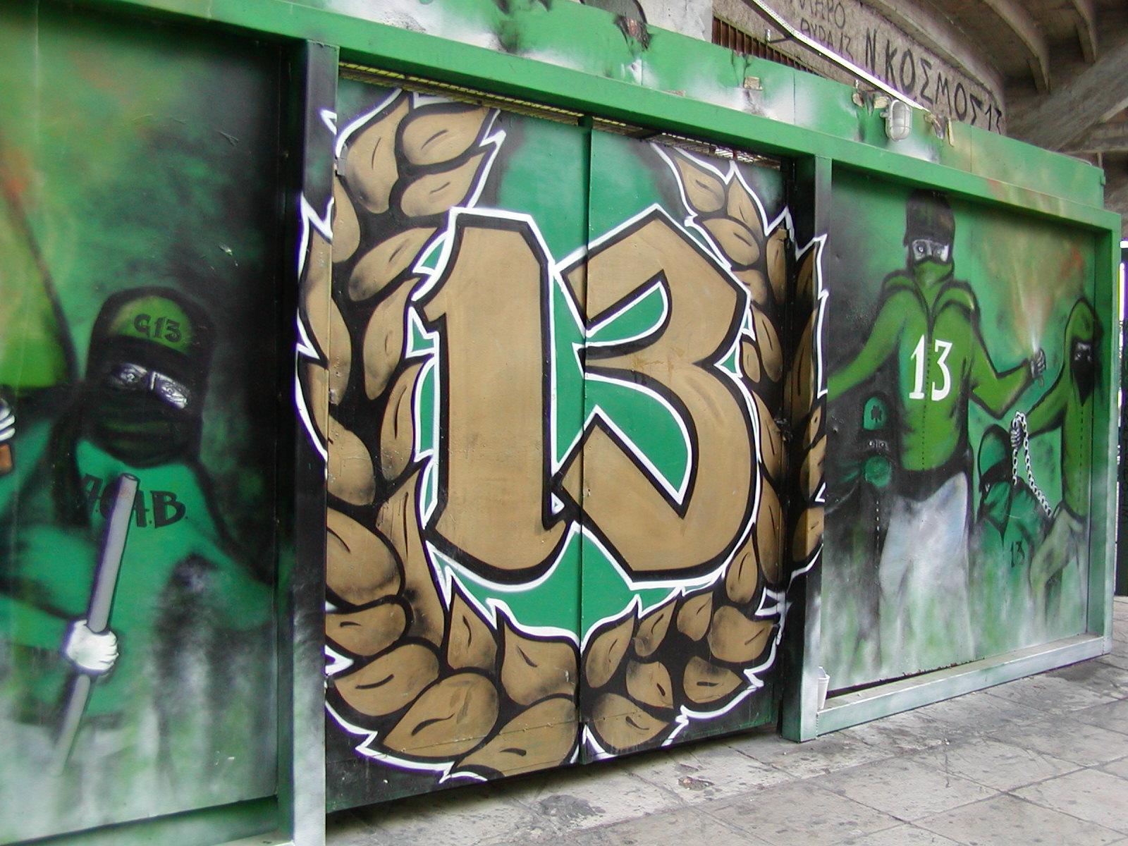 [Image: Apostolos_Nikolaidis_Stadium_Gate_13_Entrance.JPG]