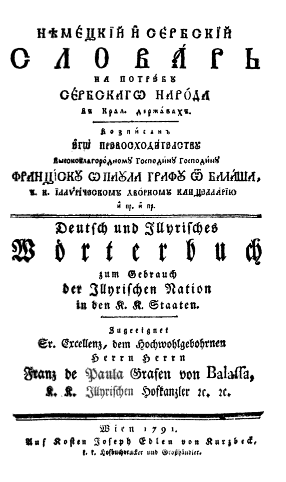 German–Serbian dictionary (1791) - Wikipedia