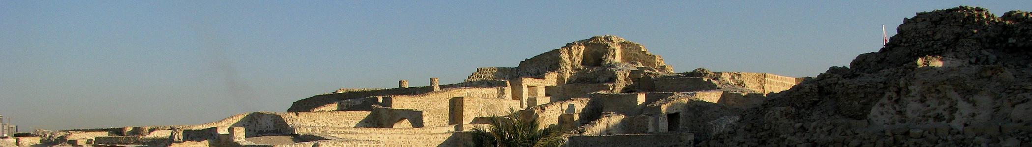 Bahrain – Travel guide at Wikivoyage