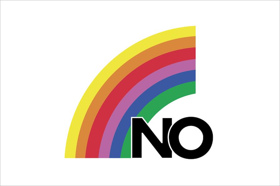 Bandera_del_NO.png