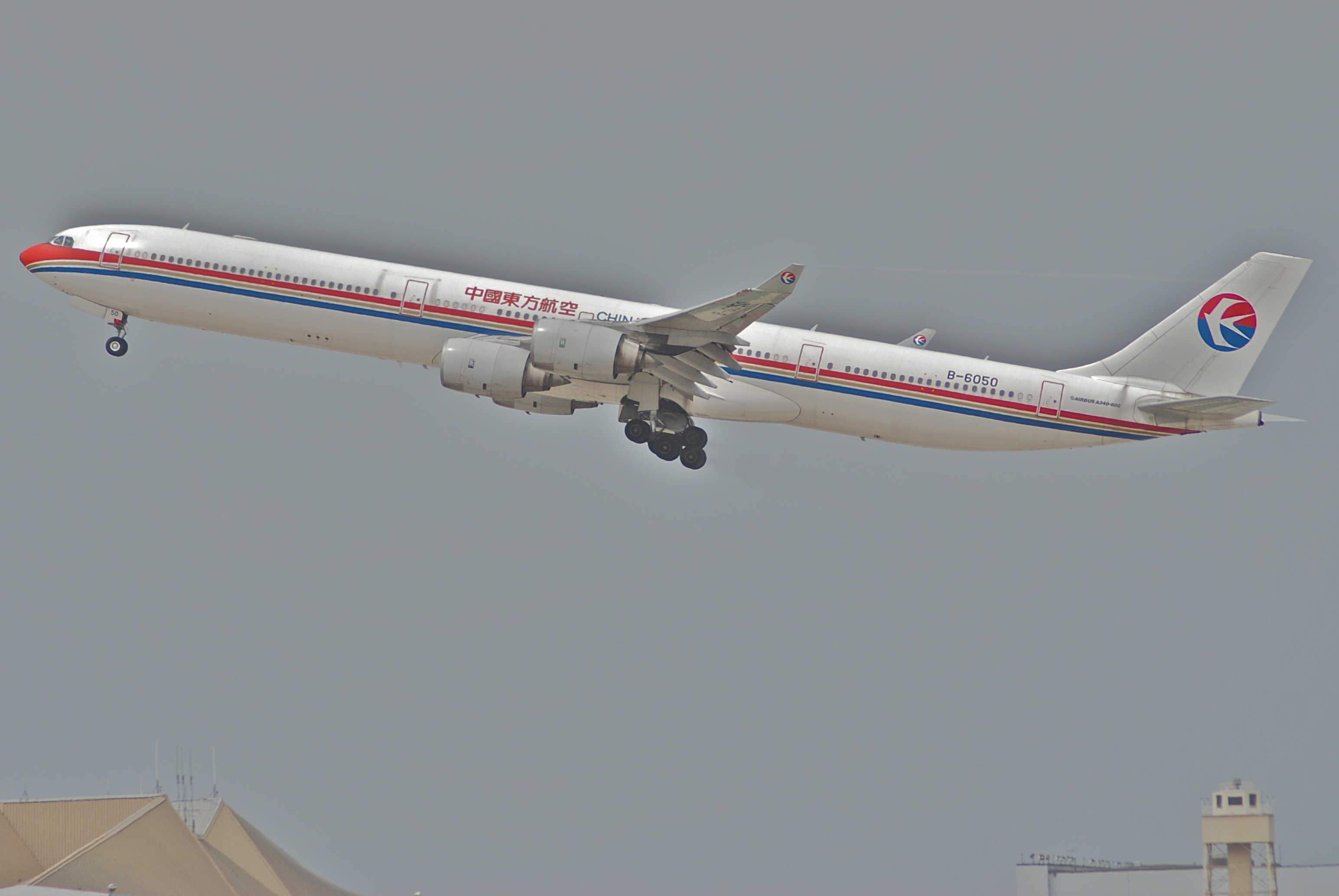 File china eastern airlines airbus a340 600 b 6050 lax 17 - China eastern airlines bangkok office ...