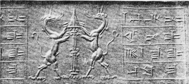 File:Cylinder seal of Elamite king Humban Kitin.png