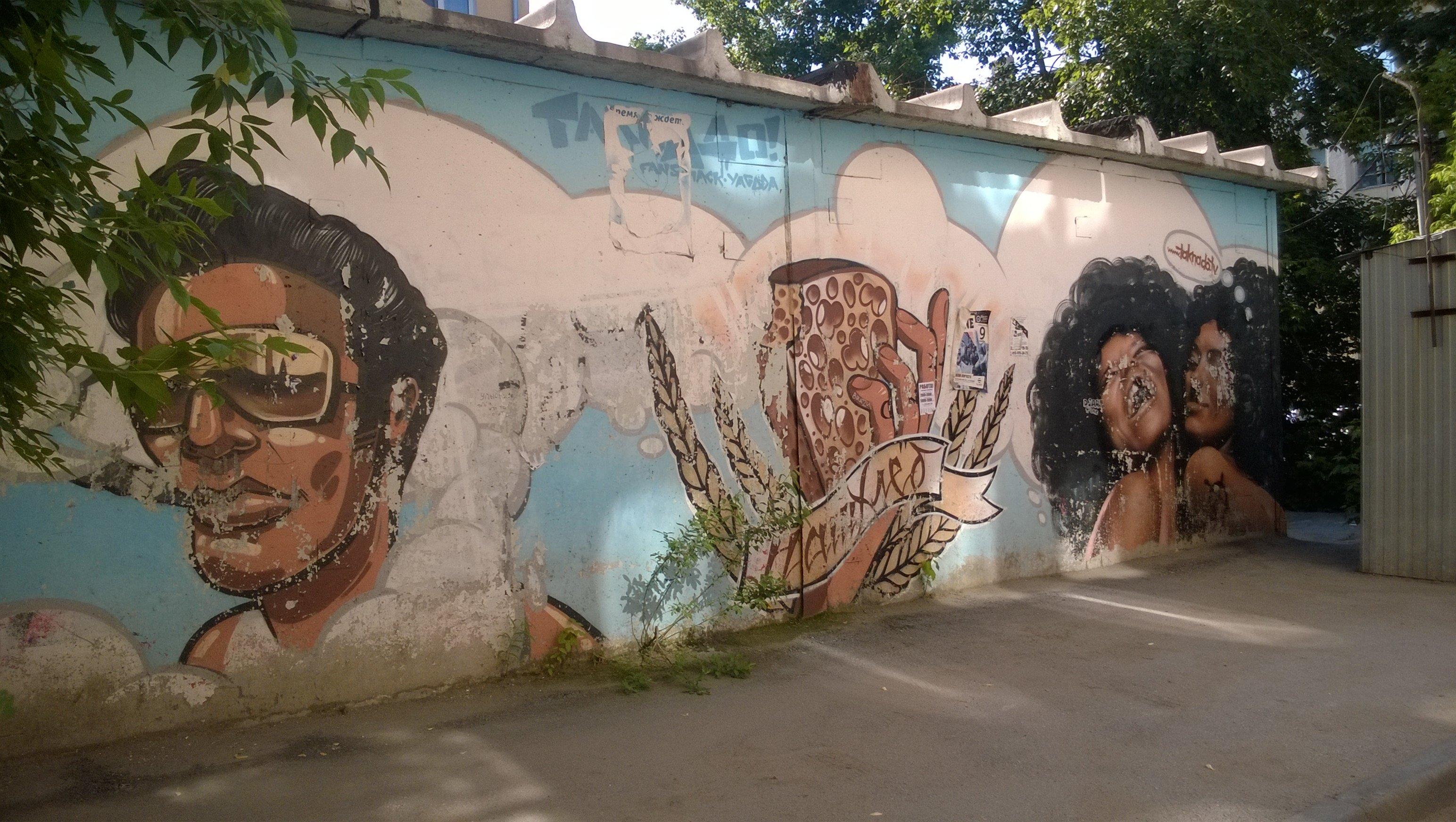 Novosibirsk graffiti 98