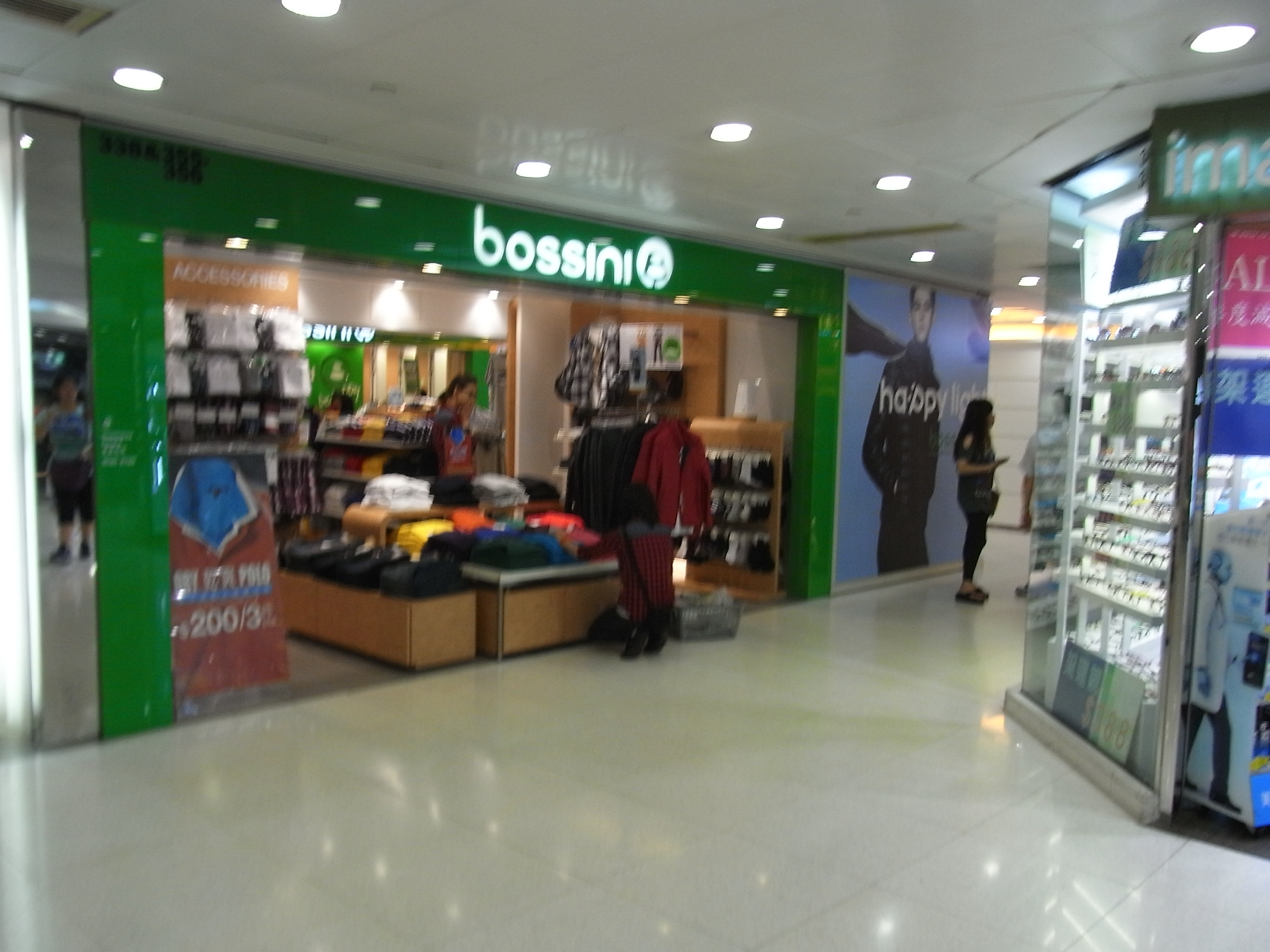 File:HK Chai Wan New Jade Gardens Shopping Arcade Shop Bossini Sept 2012.
