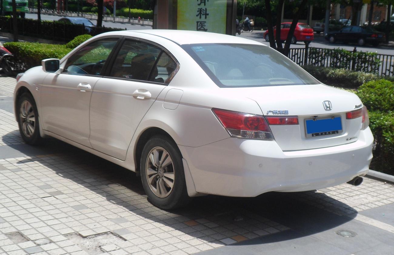 Honda Accod  Good Battery Car Wont Start