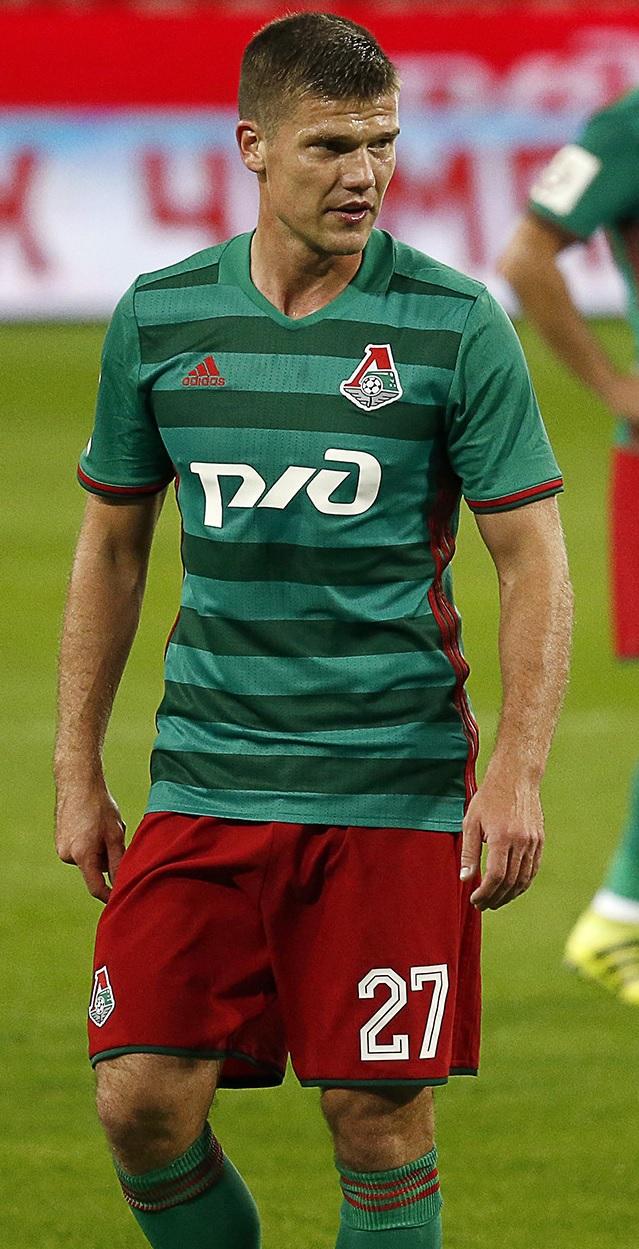 Футболист игорь денисов сургут акции