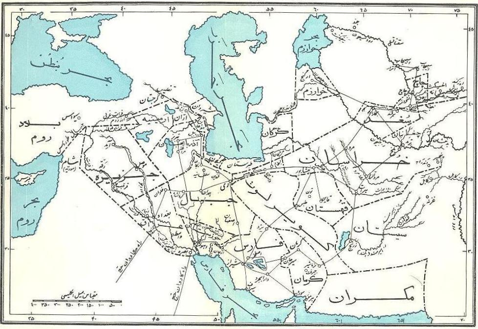 پیشینه تقسیمات کشوری ایران