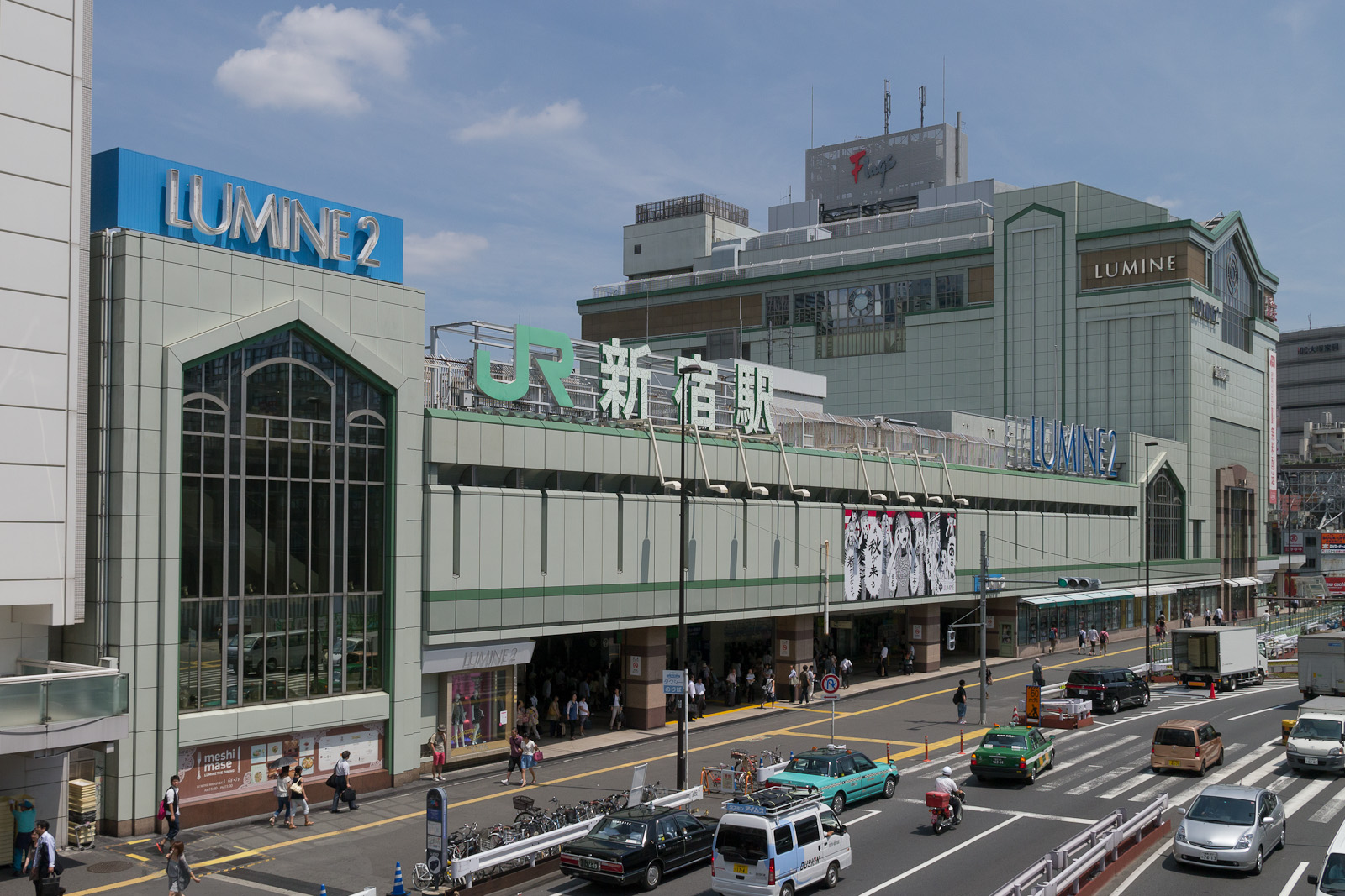 """Shinjuku Station""的图片搜索结果"