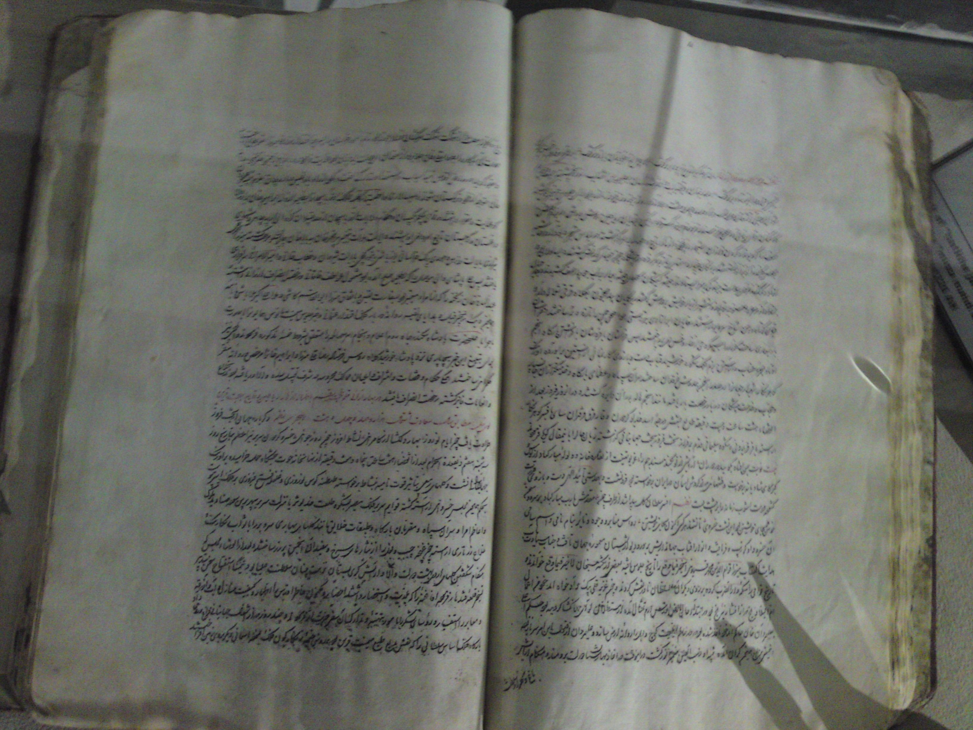 Image result for کتاب تاریخ جهانگشای نادری من