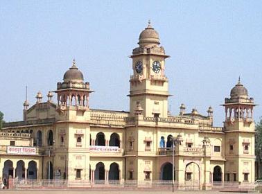 Phool Bagh - Wikipedia