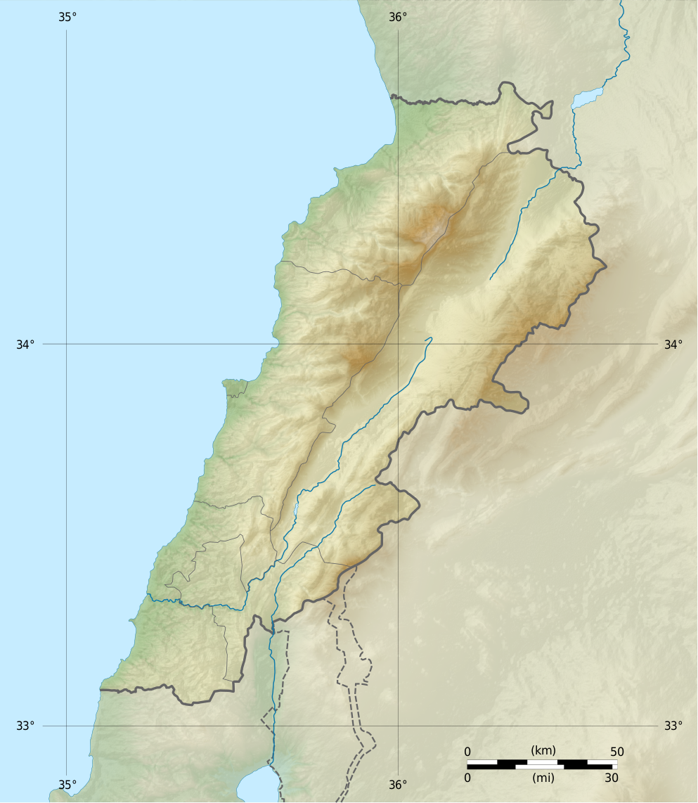 File lebanon location map wikimedia commons for Site de location
