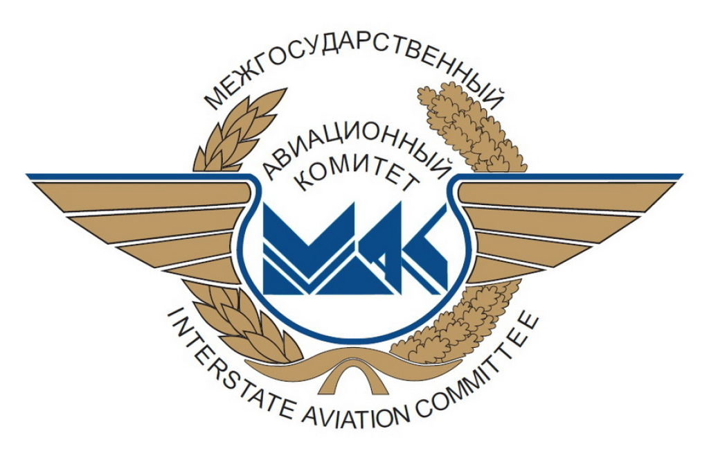 Image result for Russian Interstate Aviation Committee (MAK)