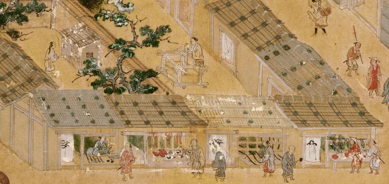 File:Machiya in Ogawa street in Muromachi Period.png