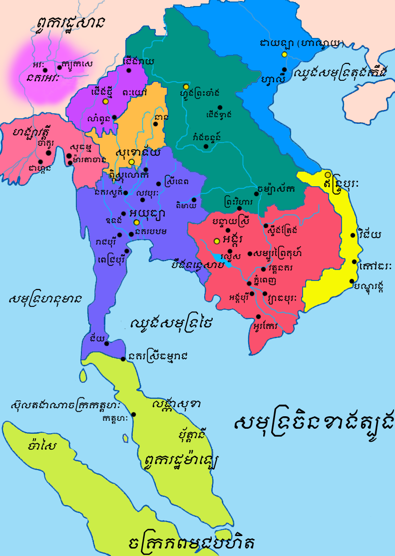 File:Map-of-southeast-asia 1400 CE km.PNG - Wikimedia Commons