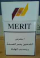 Merit (cigarette)