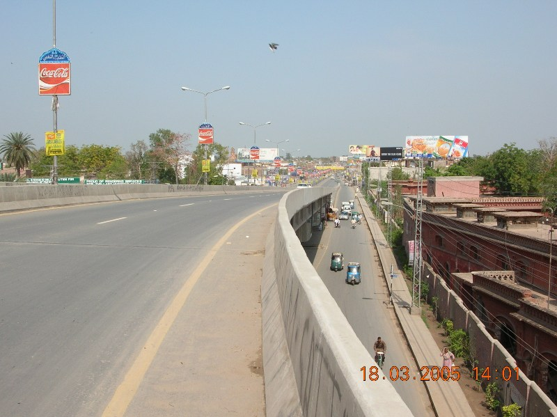 File:MultanFlyOver.jpeg