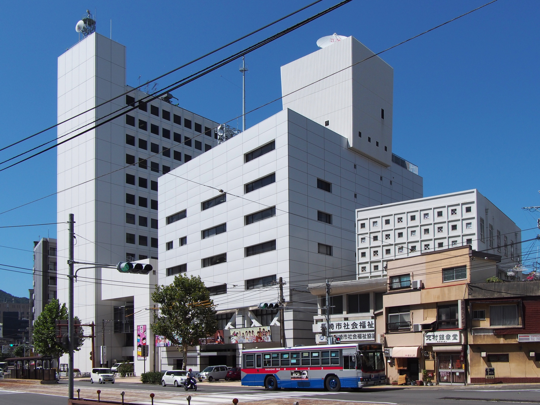 長崎放送 - Wikiwand