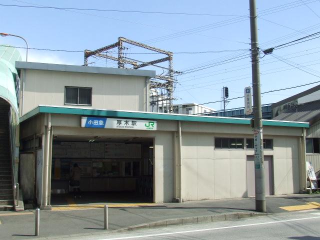 Stazione di Atsugi