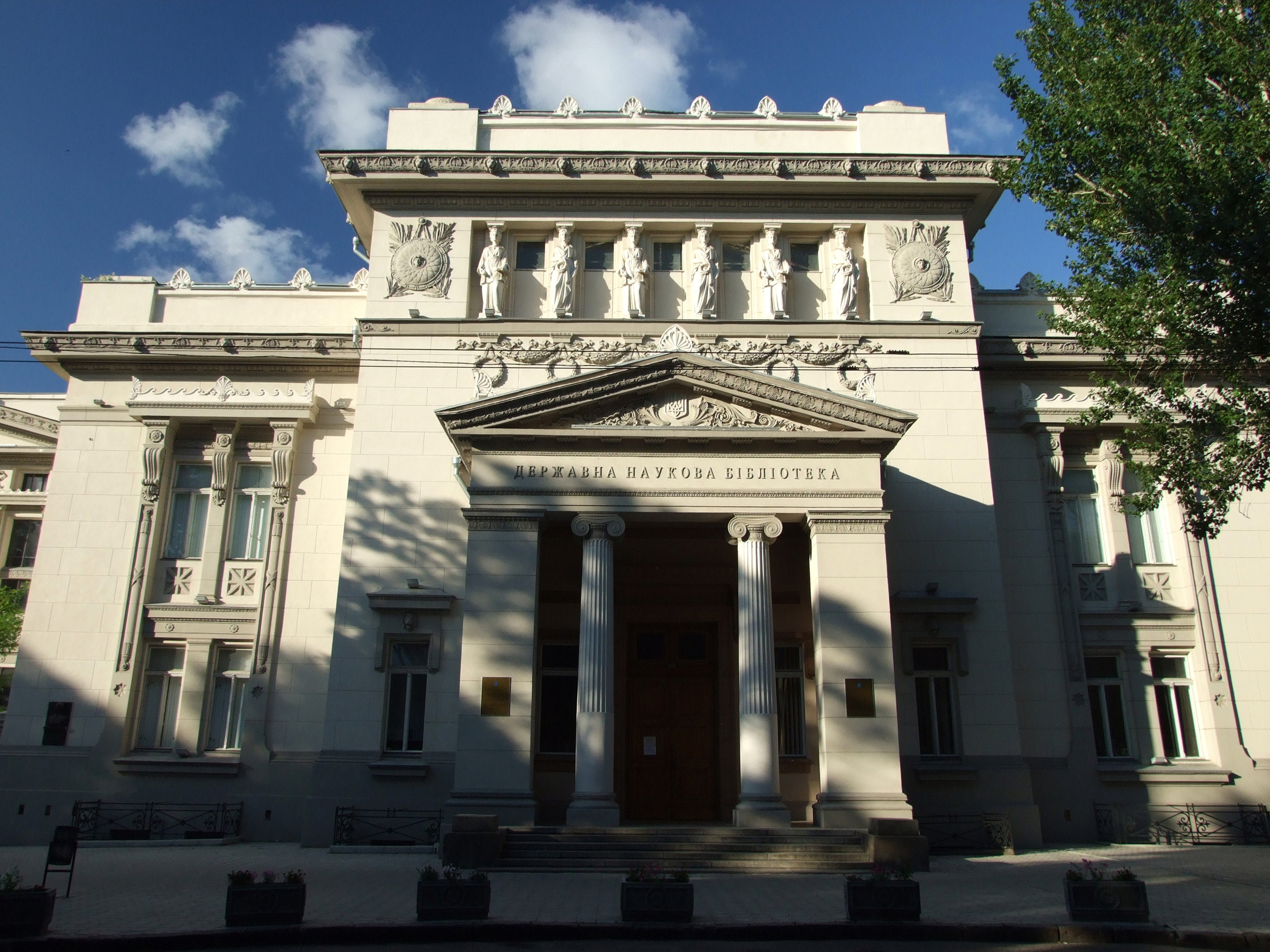 odesa national scientific library-03.jpg