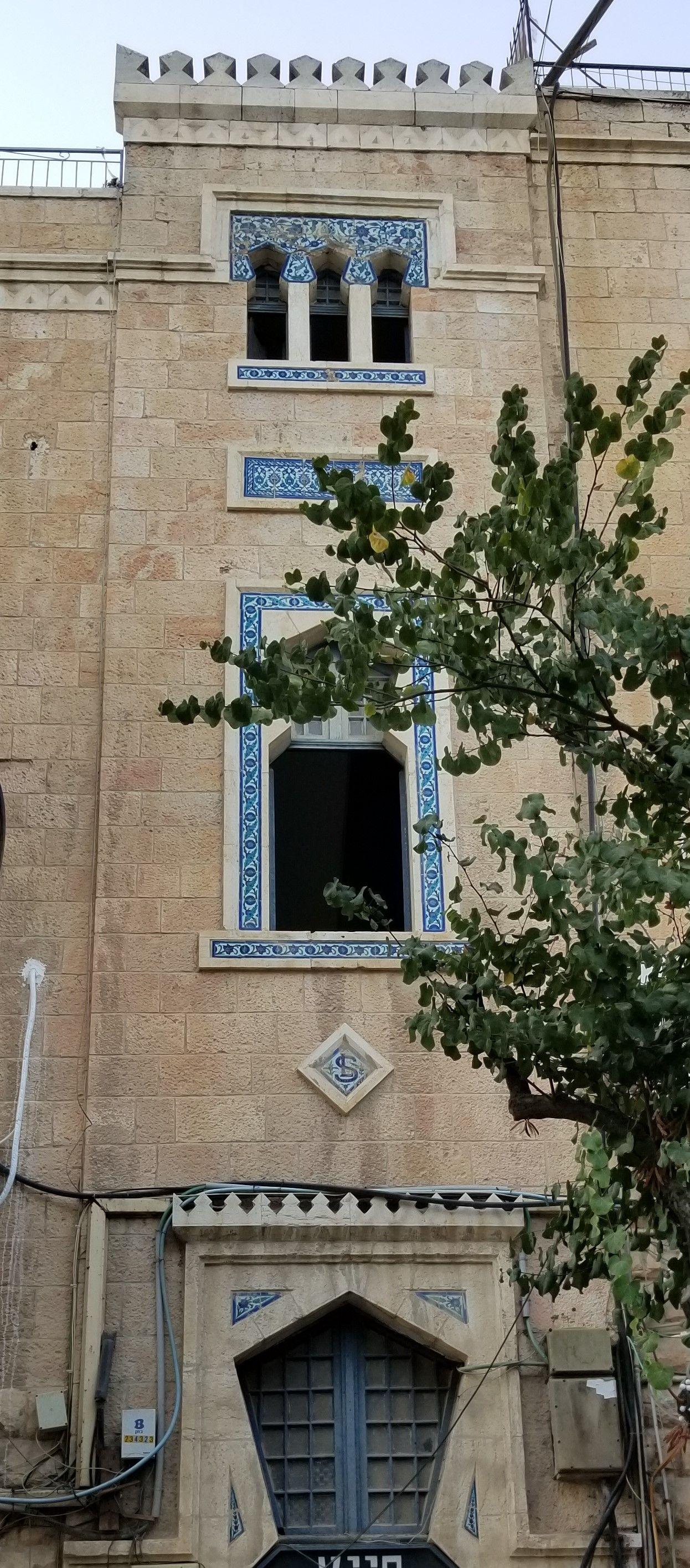 מלון הרלינג-ורשבסקי, הלני המלכה פינת יפו, ירושלים