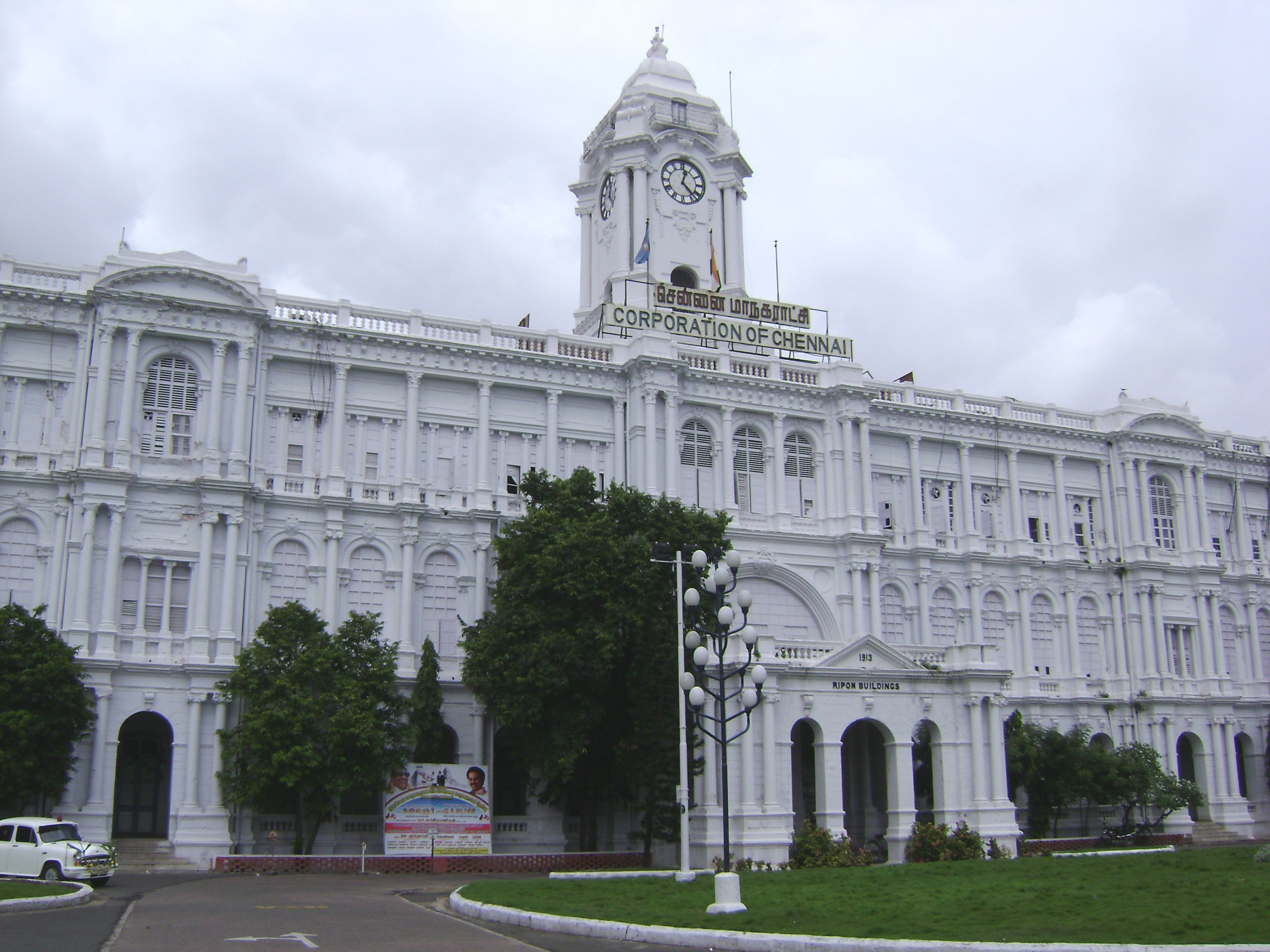 Chennai corporation junglekey image chennai corporation aiddatafo Gallery