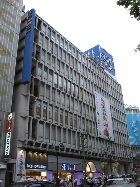 http://upload.wikimedia.org/wikipedia/commons/4/47/SEIBU-SHIBUYA_A.jpg