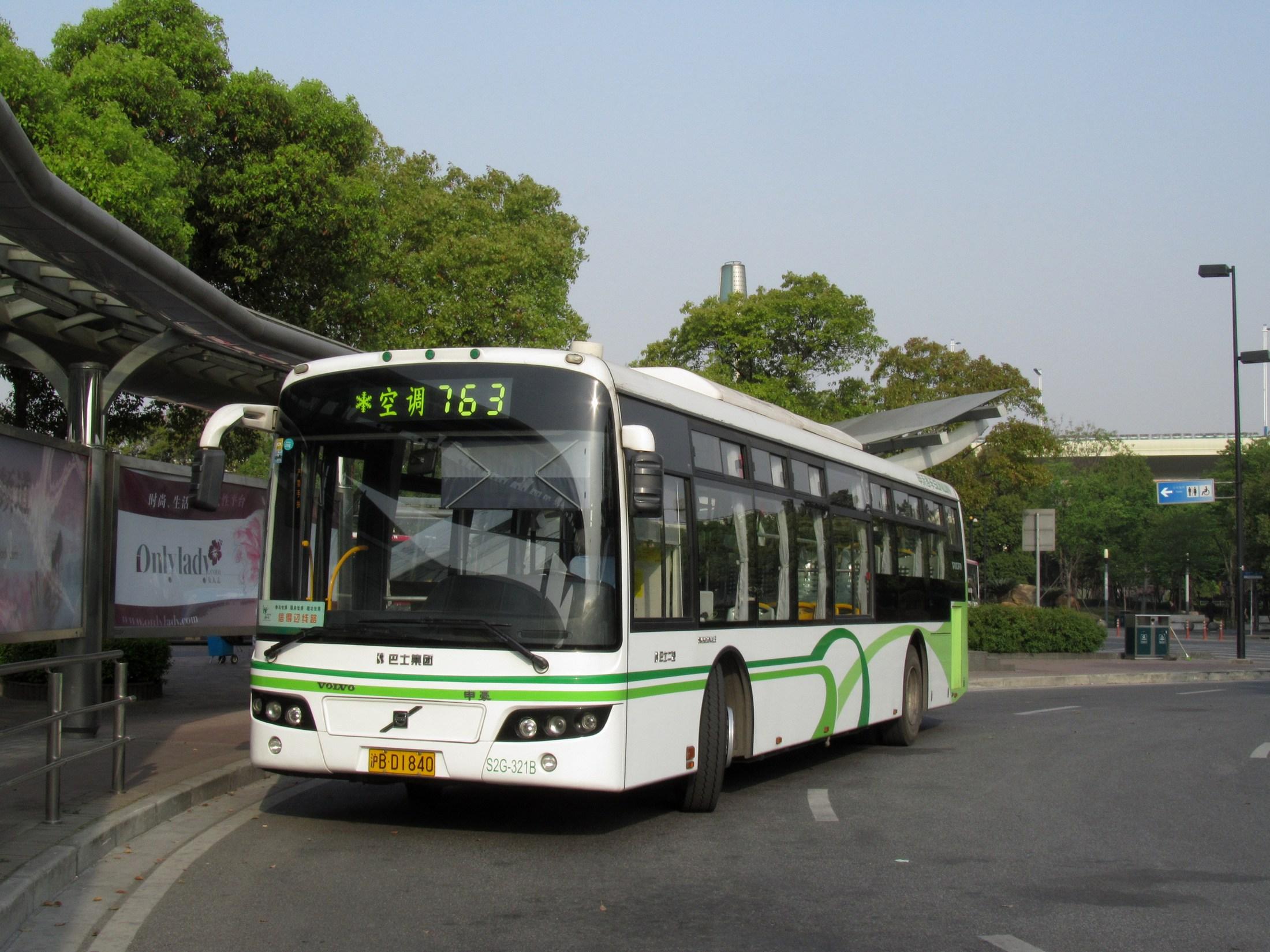 「上海公車」的圖片搜尋結果