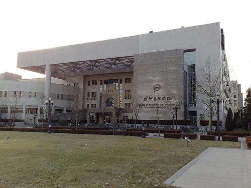 Logo of Tsinghua University