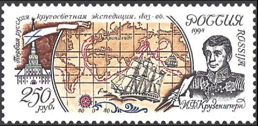 File:Stamp Kr1.JPG